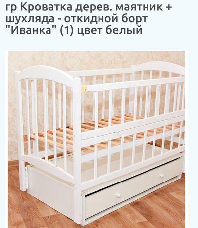 Ліжечко Маятник дитяче дерево