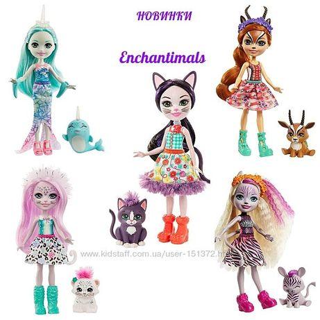 Новинки Enchantimals котик, дельфин, снежный леопард, газель, зебра