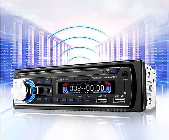 Bluetooth Автомагнитола Pioneer JSD-520BT воспроизводит все форматы