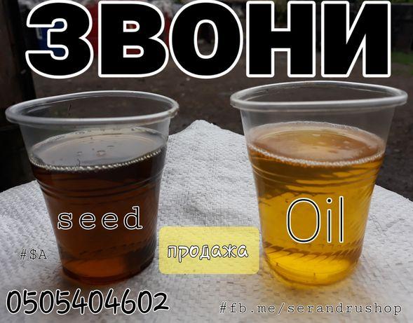 Фуз подсолнечный соевый перлит зажиренный масло некондиция