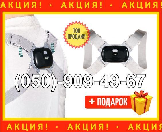 УМНЫЙ КОРРЕКТОР ОСАНКИ для детей корсет коректор для спины пояс Киев
