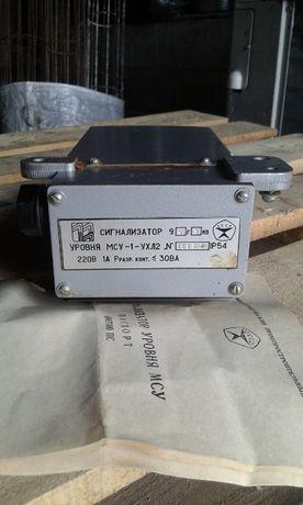Сигнализатор уровня МСУ – 1 УХЛ 2 новый Аналог сигнализатора СУМ-1 У2