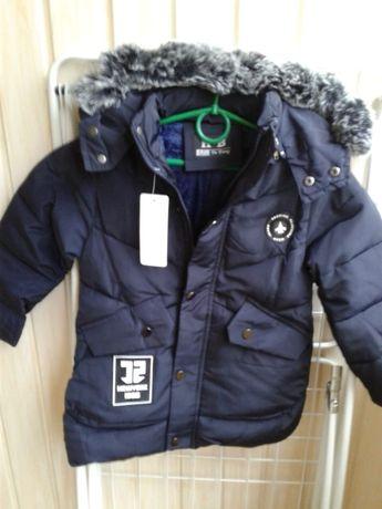 Продам куртки зимние детские и подростковые