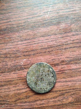 Продам монету 1/2 копейки серебром