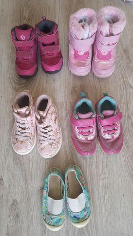 Buty dla dziewczynki 25-27