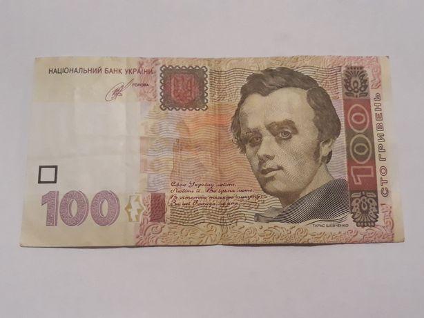 Продам 100 грн