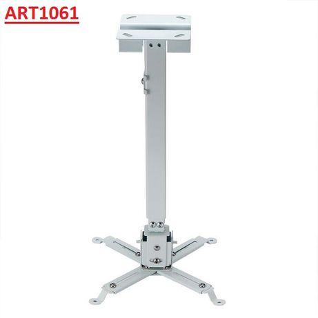 Потолочный и настенный кронштейн под, для проектора, крепление, крепёж