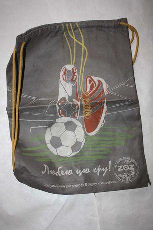Сумка-мешок для спортивной одежды  мальчику ,девочке хорошее состояние