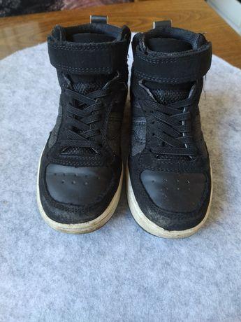 Oddam buty rozmiar 27