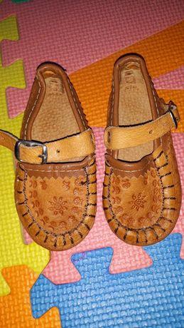 Pantofelki kierpce  12.5 cm