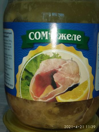Сом в собственном соку Рыбные консервы