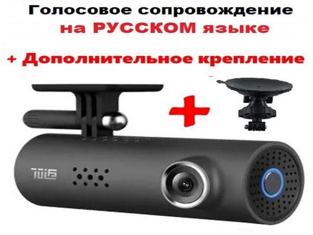Видеорегистратор Xiaomi 70Mai 1S WiFi DVR Midrive D06 + Русский голос
