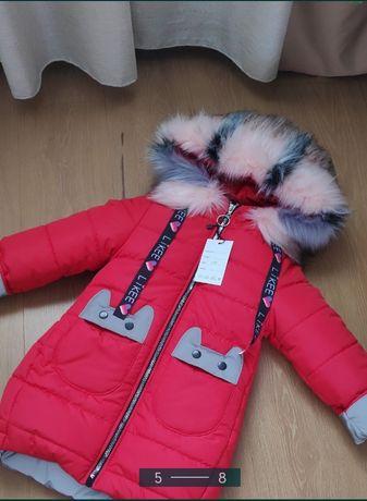 Зимова куртка, пальто зі світловідбивачами (светоотражателями) 116