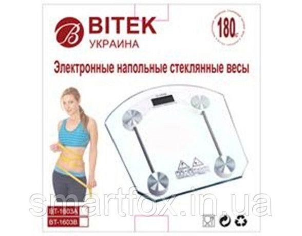 Продам электронные весы bitek YZ 1603B
