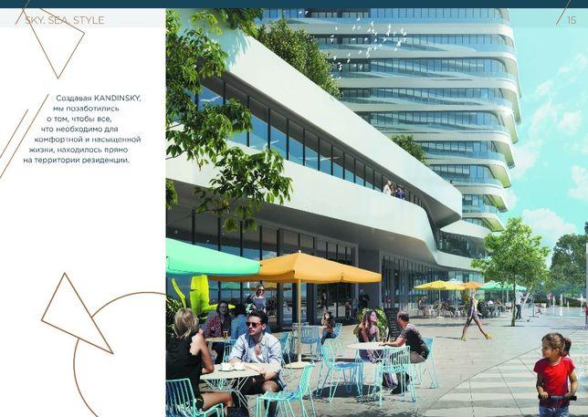 """ЖК """"Kandinsky"""" квартира 67 кв.м возле моря от застройщика"""