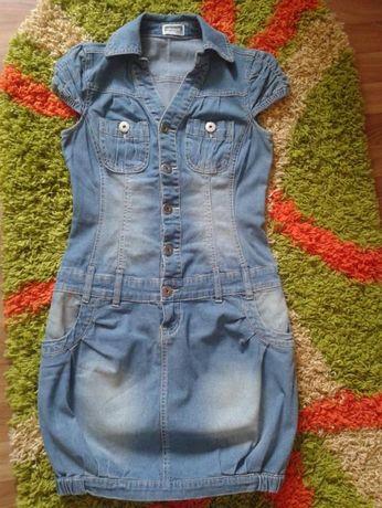 Платье джинсовое Bonprix S, M