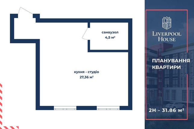 Купити студію Київ | 32м2 | Теремки | ТРЦ Respublika | Liverpool House