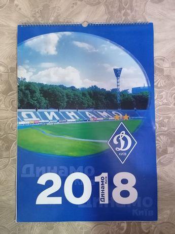 Календари футбольного клуба Динамо