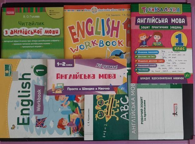 Набор учебных тетрадей для обучения английскому в 1 классе