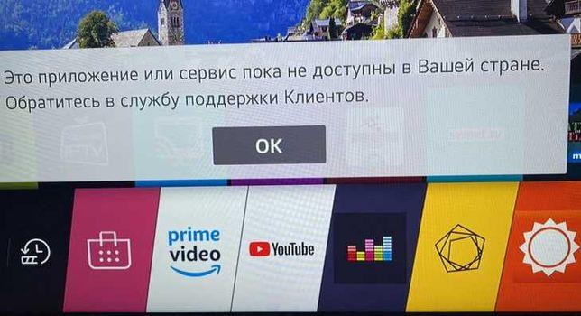 Разблокировка телевизоров Samsung (Смена региона Smart) настройка ТВ