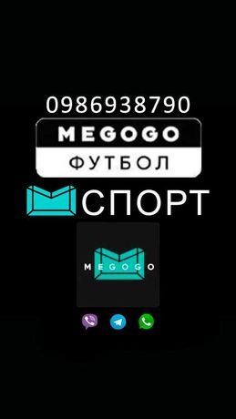 Подписка Megogo Максимальная и Футбол (1-12 месяцев)