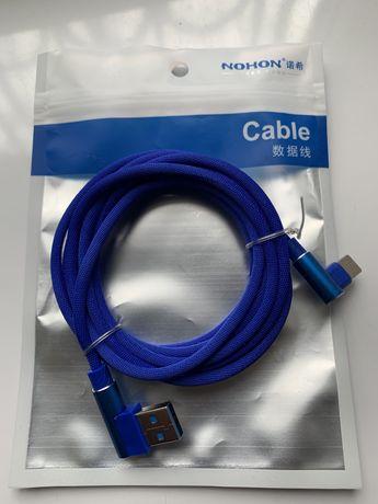 Кабель USB Type C