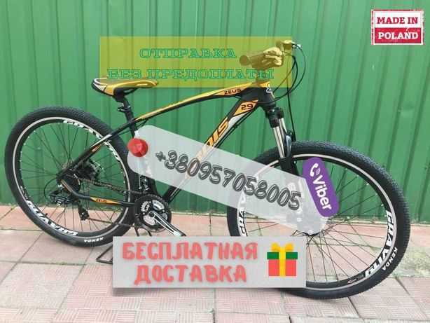 ГОРНЫЙ велосипед формула прайд 24 26 27.5 29 Польша Шимано СКЛАД