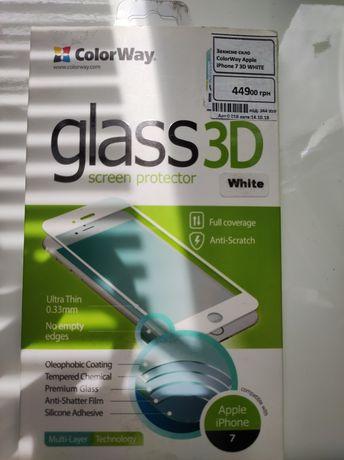 Защитное стекло на iPhone 7. Айфон 7