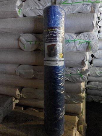 Сетка фасадная штукатурная плотность 145 г/м2