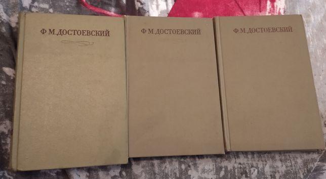 Достоевский Ф. М. Том 2, 7 и 11