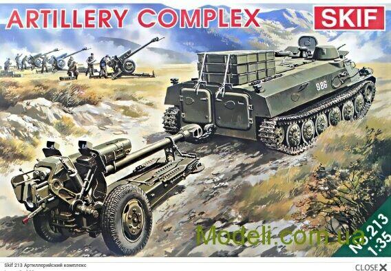 продам модель артилерійського комплексу
