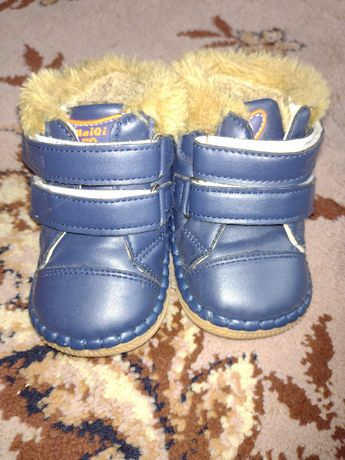 Buciki zimowe dla niemowlaka