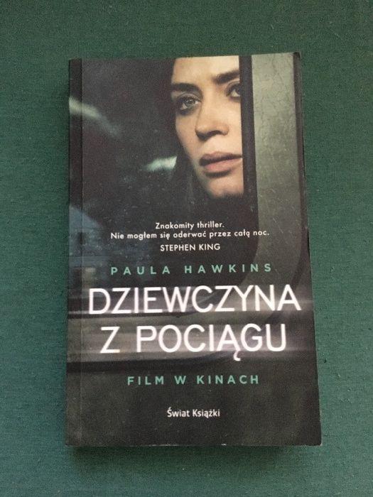 Dziewczyna z pociągu Lublin - image 1