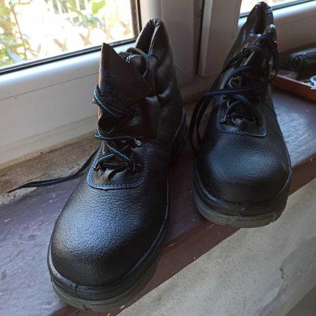 Nowe buty BHP rozmiar 44