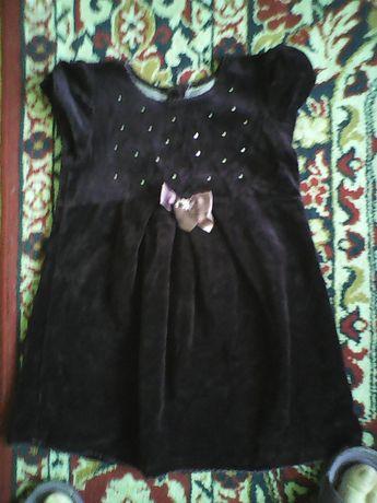 Sukieneczka elegancka 104 cm