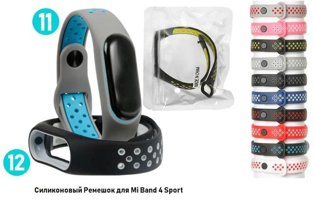 Ремешки для Smart Band M4, M3 ремешок Xiaomi mi band 4, band 3 sport