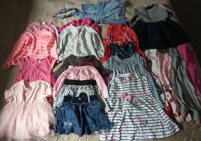 Paka, zestaw ubranek (21 sztuk), sukienki, sweterki