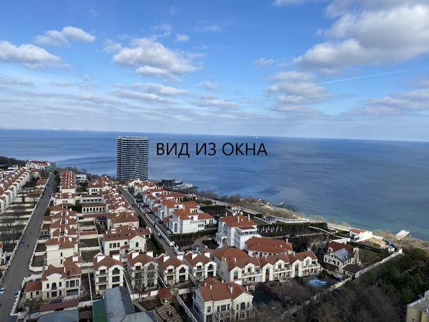 Квартира 48м2 в РАССРОЧКУ в Аркадии с Террасой Без Комиссии МОРЕ
