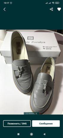 Лоферы Evgeniy  Zozylya ботинки кроссовки