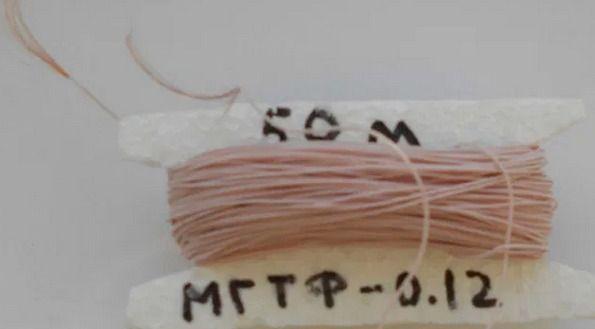Провод МГТФ-0.12; 50 м