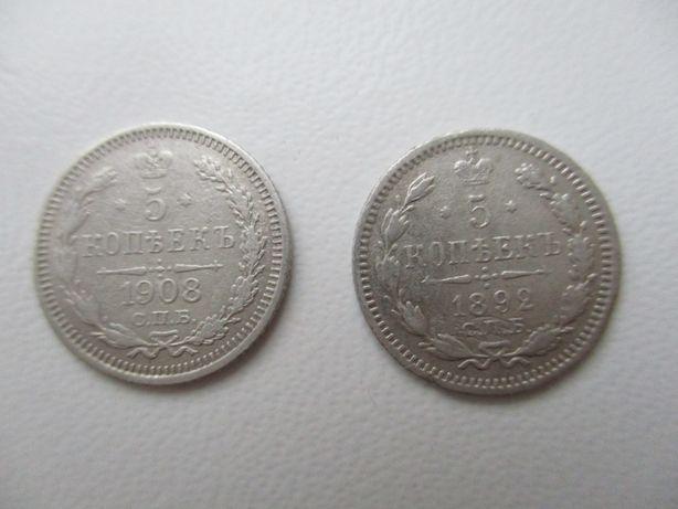 Срібні пятикопійочні монетки.Російська імперія.
