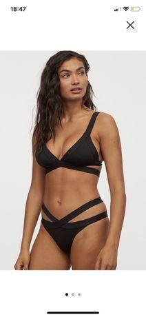 H&M strój kąpielowy 38 poszukiwany
