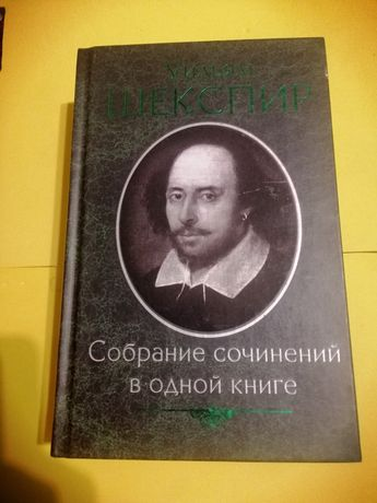 Книги для любителей классики