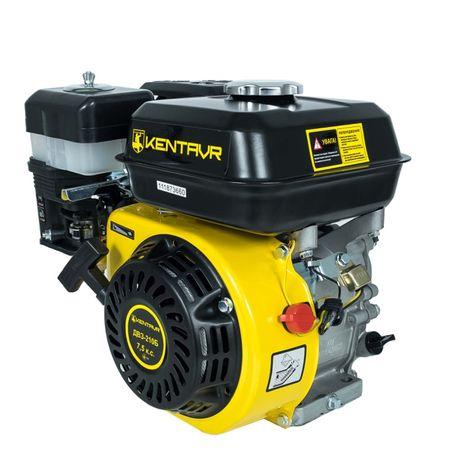 Двигатель бензиновый Кентавр ДВЗ-210Б (7.5 л.с.) 19 мм вал НОВЫЙ!