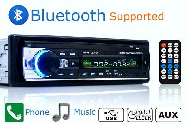Auto Radio Bluetooth, Fm, AUX, USB, Cartão memoria