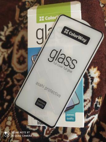 Продам защитное стекло для Xiaomi Redmi Note 9s