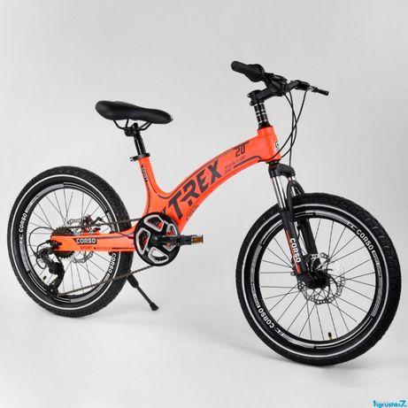 Детский спортивный велосипед 20'' CORSO «T-REX» - 2 цвета
