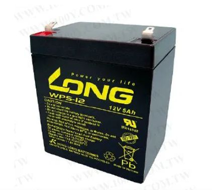 Bateria 12Volt 5Ah - WP5-12