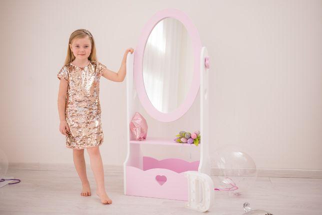 Напольное зеркало для девочки из дерева
