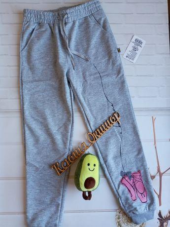 Трикотажные , спортивные штаны для девочек ! На : 8,9,10,11 лет !